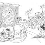 Иллюстрации к «Незнайке на Луне» Н. Носова.