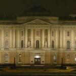 Академия искусств, Санкт-Петербург