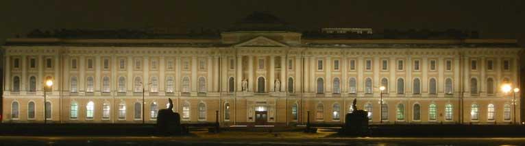 Здание академии искусств, Санкт-Петербург