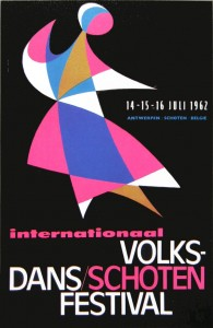 ibou плакат фольклорного фестиваля