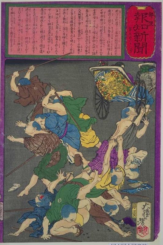 японская гравюра старинная желтая пресса