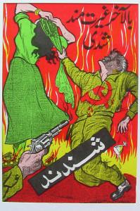 антисоветский плакат из пешевара