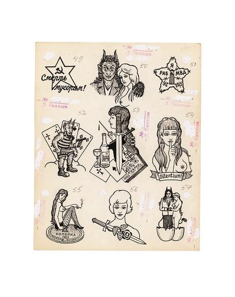 листок с татуировками из коллекции Данцига Балдаева