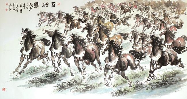 Типичная китайская живопись.
