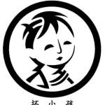 Китайские иероглифы, превращённые в рисунки.