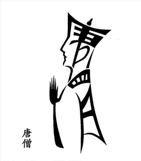 chinese-character-art-08-monk-tang-seng