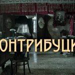 Современные русские шрифты бесплатно.