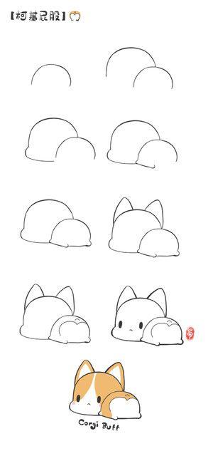 Как рисовать корги.