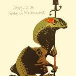 Satoshi Matsuura