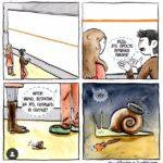 Карикатуры об искусстве