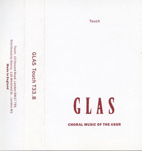 Обложка кассеты Glas