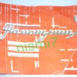 Неудачная советская каллиграфия