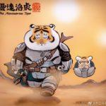 Китайский художник Bu2ma