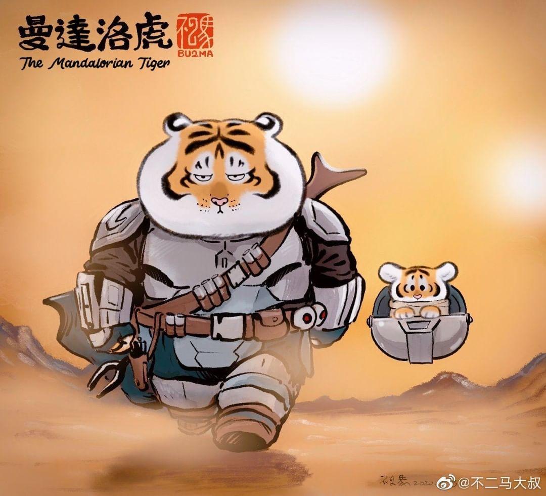 смешной тигр мандалорец